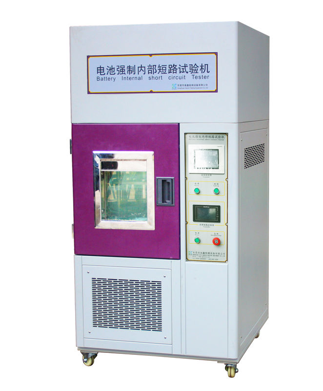 IEC 62133 High And Low Temperature Control Battery Internal Forced  Short Circuit Testing Machine